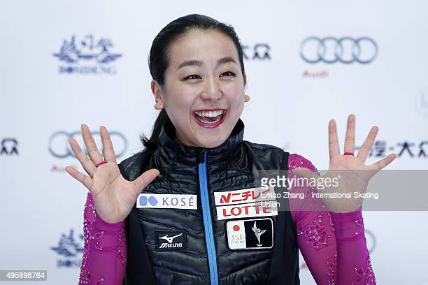 Mao Asada of Japan reacts after performing in the Ladies Short Program on day one of Audi Cup of China ISU Grand Prix of Figure Skating 2015 at...