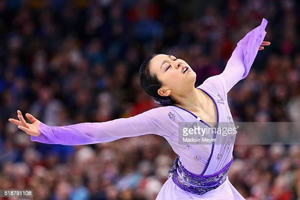 Mao Asada of Japan skates in the Ladies Free Skate on Day 6 of the ISU World Figure Skating Championships 2016 at TD Garden on April 2 2016 in Boston...