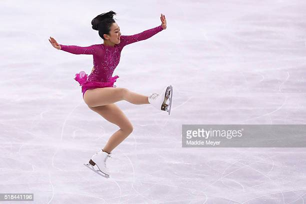 Mao Asada of Japan skates in the Ladies Short Program during Day 4 of the ISU World Figure Skating Championships 2016 at TD Garden on March 31 2016...