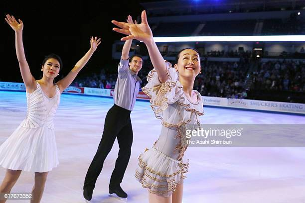 Mao Asada of Japan waves to fans after performing in the exhibition during day three of the 2016 Progressive Skate America at Sears Centre Arena on...