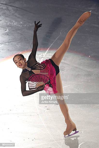 Mao Asada performs during the All Japan Medalists On Ice at Namihaya Dome on December 28 2009 in Osaka Japan