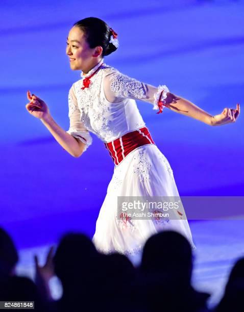 Mao Asada performs during the figure skating show 'The Ice' at Osaka City Central Gymnasium on July 29 2017 in Osaka Japan