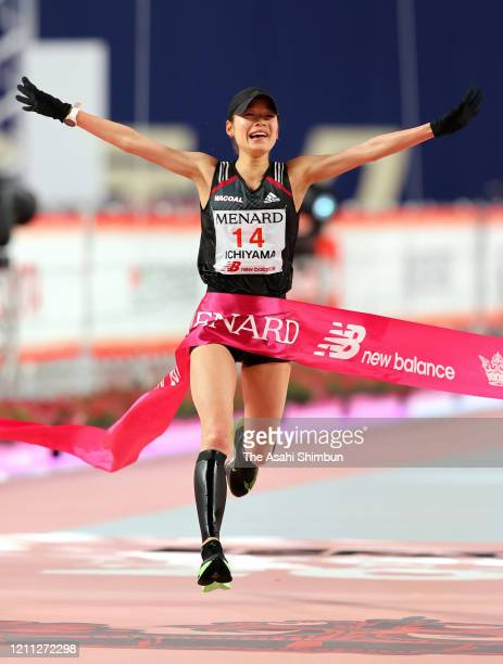 Mao Ichiyama of Japan crosses the finish line to win the Nagoya Women's Marathon at the Nagoya Dome on March 8, 2020 in Nagoya, Aichi, Japan.