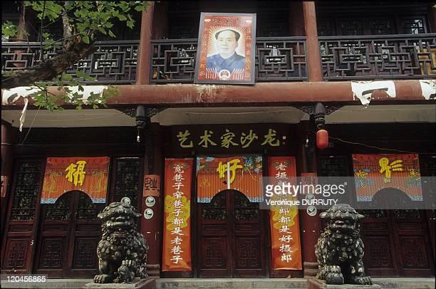 Mao In Pingyao China
