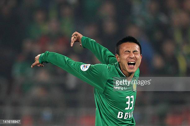 Mao Jiangqing of Guoan misses a ball during the AFC Champions League Group F match between China's Beijing Guoan and Australia's Brisbane Roar at...