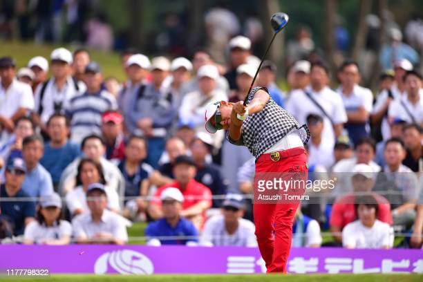 Mao Nozawa of Japan hits her tee shot on the 18th hole during the final round of the Miyagi TV Cup Dunlop Women's Open at Rufu Golf Club on September...