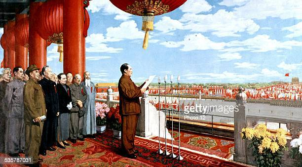 Mao Tse Tung announcing the creation of the People's Republic of China Behind him Chu en Laï Lin Piao et Lin Shao Chi October 1st China