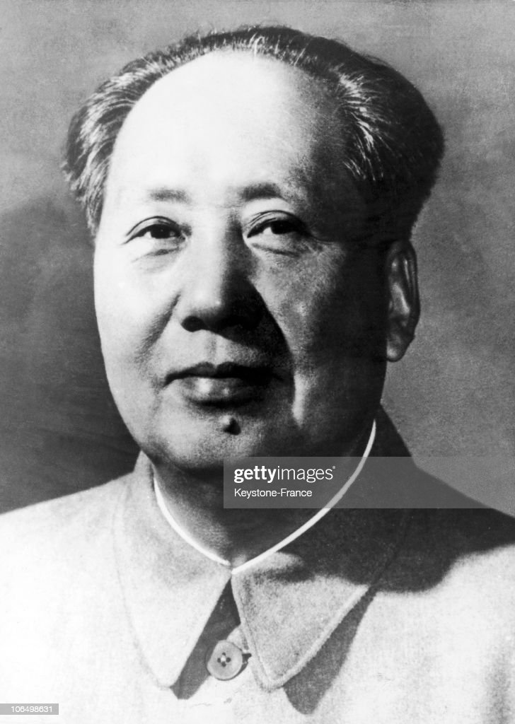 120 Years Since The Birth Of Mao Zedong