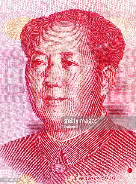 mao tse-tung (xxxl) - chinese president stock pictures, royalty-free photos & images