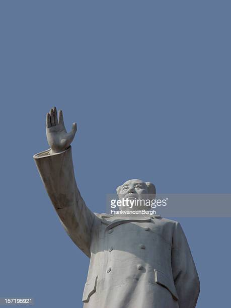 mao tse-tung - communist dictator stock photos and pictures