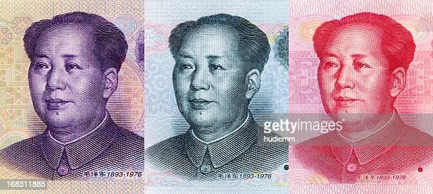 Mao tse-tung (XXXL)