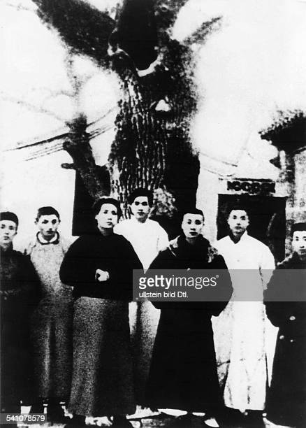 Mao Ze Dong *26121893 Politician Chairman of the Communist Party of China People's Republic of China Mao at the teacher's academy in Changsha 1913