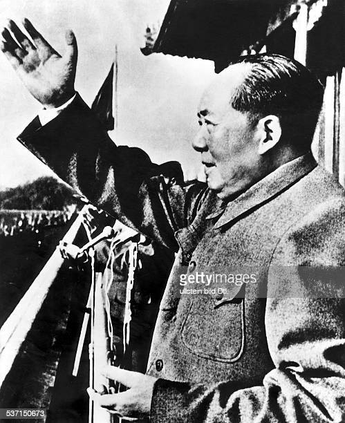 Mao Ze Dong Politician, Chairman of the Communist Party of China; People's Republic of China betw.1960-1970