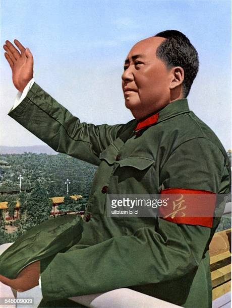 Mao Zedong, chairman of the communist party of China -