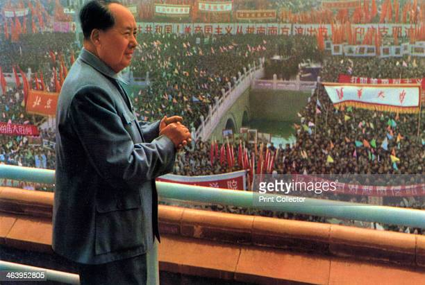 Mao Zedong, Chinese Communist revolutionary and leader, c1960s-c1970s. The son of a peasant farmer, Mao Zedong led the Red Army which undertook the...