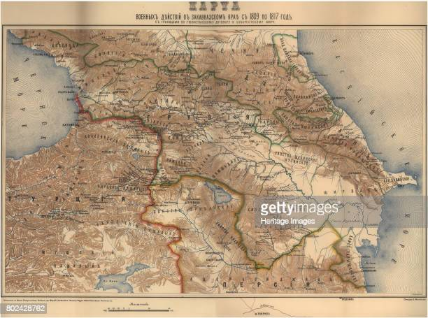 Map of military operations in the Transcaucasian region from 1809 to 1817 1817 Private Collection