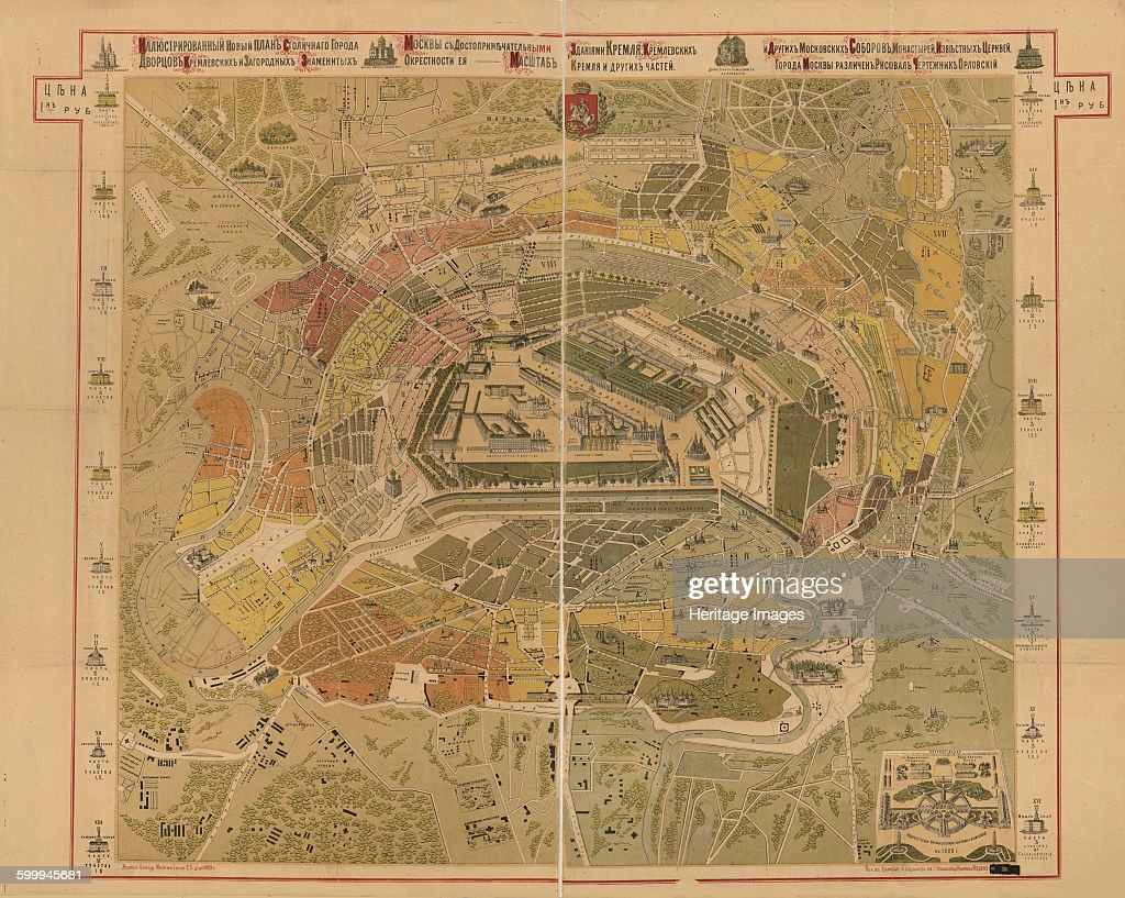 Map of Moscow, 1881. Private Collection. Artist : Anonymous ...