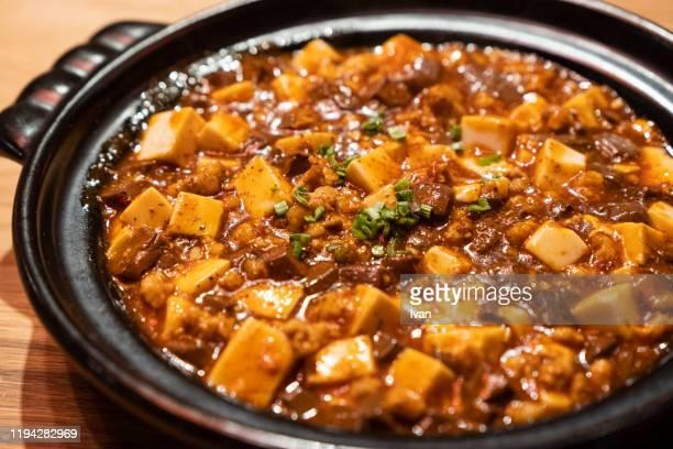 mapo tofu, tofu in hot and spicy sauce - 中国文化 ストックフォトと画像