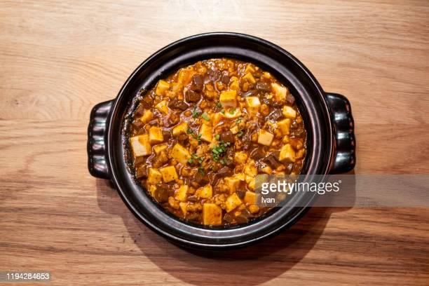 mapo tofu, tofu in hot and spicy sauce - 四川省 ストックフォトと画像