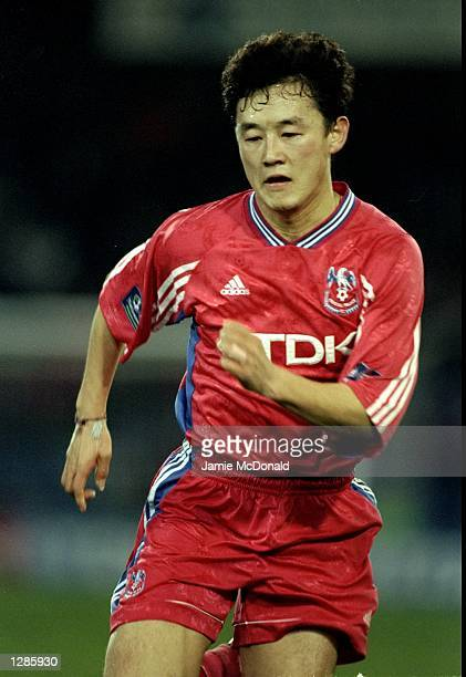 Sun Jihai of Crystal Palace makes a run against Ipswich Town in the Nationwide Division One match at Selhurst Park in London. Palace won 3-2. \...