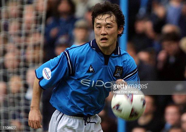 Sun Jihai of City in action during the Manchester City v Crystal Palace Nationwide First Division match played at Maine Road, Manchester. DIGITAL...