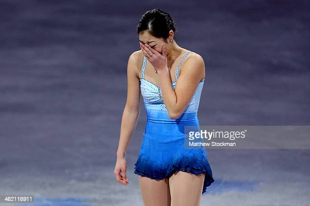 Marai Nagasu becomes emotional as she takes the ice for the Smucker's Skating Spectacular following the Prudential U.S. Figure Skating Championships...