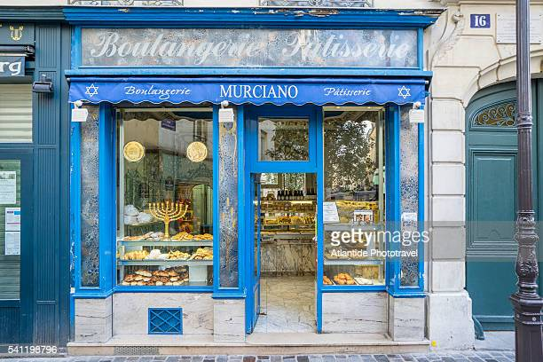 Marais district, Murciano Boulangerie