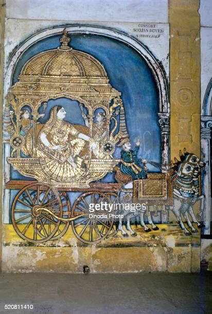Maratha paintings in brihadishwara temple, Thanjavur ,Tanjore, Tamil Nadu, India