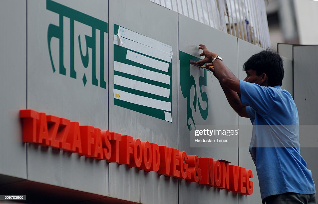 Marathi Signboards - Shopkeepers changing name boards from English
