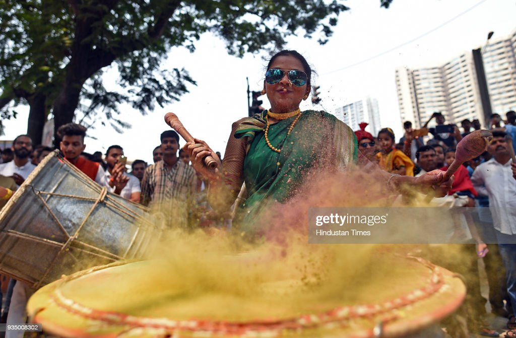 Gudi Parwa Celebrations In Maharashtra
