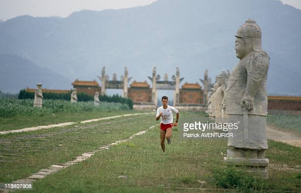 Marathon On The Great Wall Of China On June 1st 1987 In China