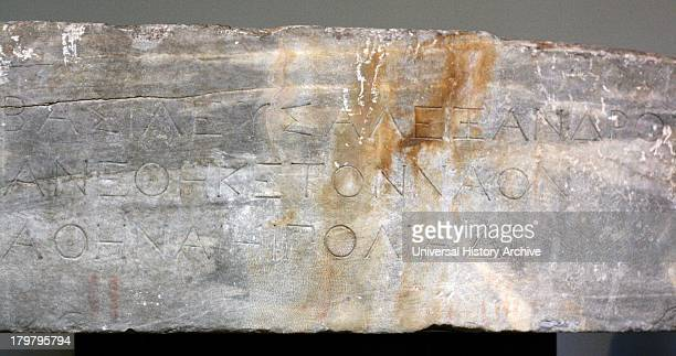 Marble wall block from the temple of Athena Polias at Priene inscribed with the name of Alexander the Great