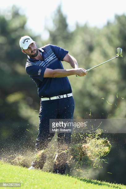 Marc Leishman of Australia plays his second shot on the 5th hole during the third round of the CJ Cup at Nine Bridges on October 21 2017 in Jeju...