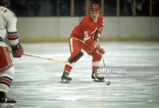 Marcel Dionne of the Detroit Red Wings skates with the puck during an NHL game against the New York Rangers on December 20, 1973 at the Madison...