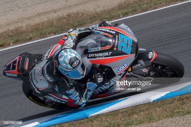 Marcel Schrotter of Germany and Dynavolt Intact GP rounds the bend during the MotoGP of Japan Qualifying at Twin Ring Motegi on October 20 2018 in...