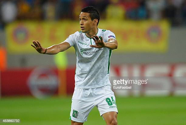Marcelinho of PFC Ludogorets Razgrad in action during the UEFA Champions League first leg play-off match against between FC Steaua Bucuresti and PFC...
