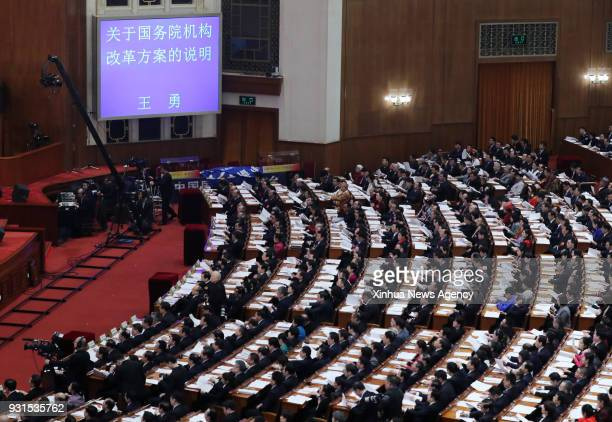 BEIJING March 13 2018 The fourth plenary meeting of the first session of the 13th National People's Congress is held at the Great Hall of the People...