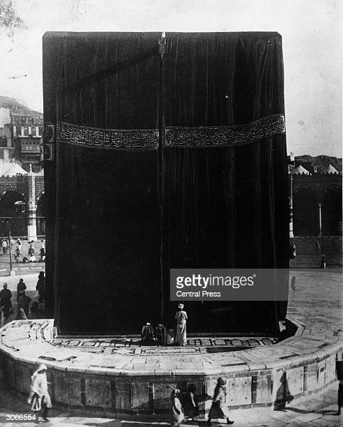 The sacred Black Stone situated in the Kaaba near the centre of the Great Mosque in Mecca According to Muslim tradition pilgrims who can gain access...