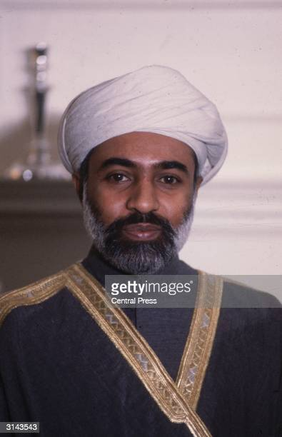 The Sultan of Oman, Sheikh Qaboos Bin Said, during a visit to England.