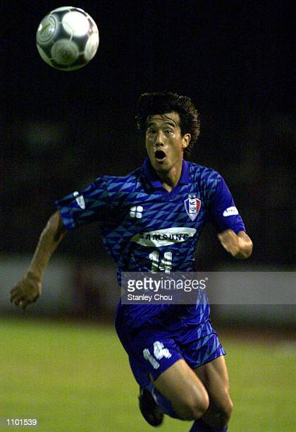 Seo Jung Won of Suwon Samsung Korea in action during the Asian Club Championship East Asia zone quarter finals match between Jubilo Iwata and Suwon...