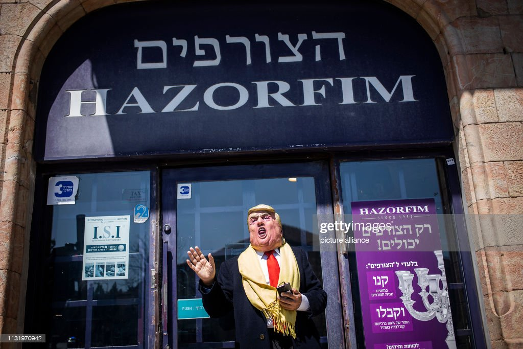 ISR: Purim In Jerusalem