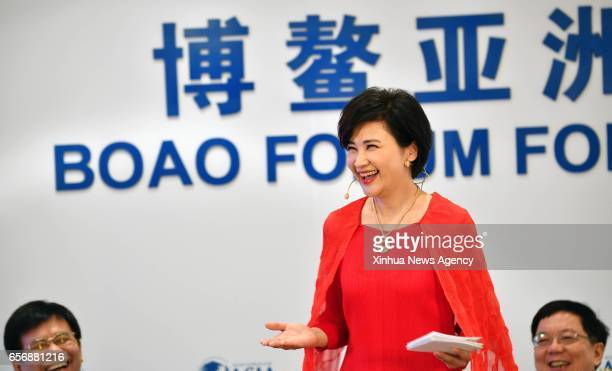 BOAO March 23 2017 Sally Wu deputy head of the Phoenix InfoNews Channel presides over the session of the Future of Education during the Boao Forum...