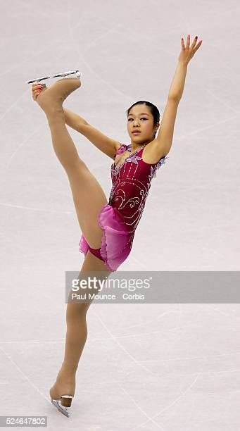 March 27 Los Angeles California United States Skater NaYoung KIM during the Ladies Short Program at the 2009 World Figure Skating Championships held...