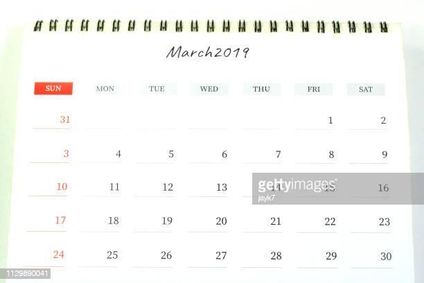 march month calendar - mois de mars photos et images de collection