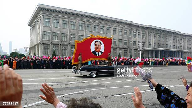 A march pasts the public gathered on the street in PyongyangNorth Korea on the 25th of April 2007 They are displays of strength on behalf of the...