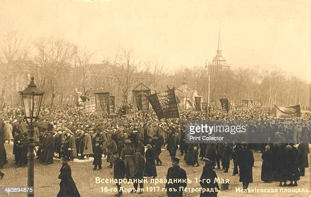 Marchers in St Petersburg Russian Revolution 1917 A large demonstration on the streets of St Petersburg where the Russian Revolution began