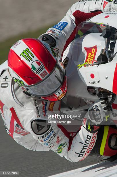Marco Simoncelli of Italy and San Carlo Honda Gresini rounds the bend during the qualifying practice of MotoGP of Netherlands at TT Circuit Assen on...