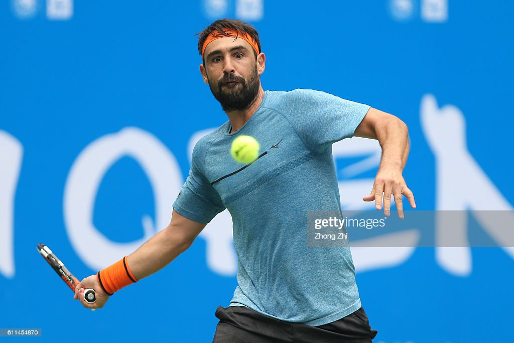 ATP Chengdu Open 2016 - Day 4
