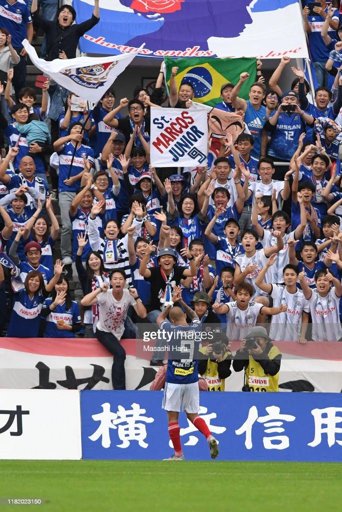 Yokohama F.Marinos v Shonan Bellmare - J.League J1 : ニュース写真