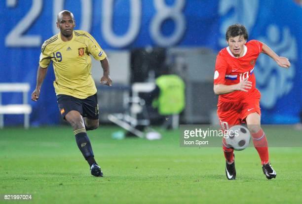 Marcos SENNA / Andrei ARSHAVIN Russie / Espagne 1/2 Finale Euro 2008 Vienne